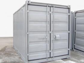 Containers tipo marittimo 8' nuovo | Box & Box