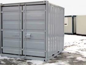 SCHIFFSCONTAINER 10' neu | Container.biz