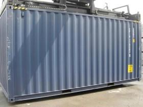 container marittimo 20' ISO HC nuovo | Box & Box