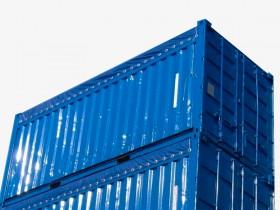 Schiffscontainer 20' ISO OT gebraucht | Container.biz