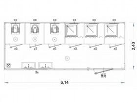 Box Prefabbricati Modello N1 - Wc, Lavabo E Doccia, Servizi igienici Vari - 6,14 m. | Box & Box