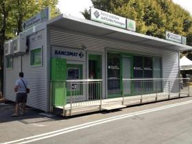 Banca | Box & Box
