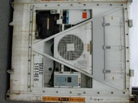 Schiffscontainer 40' ISO REEFER gebraucht | Container.biz