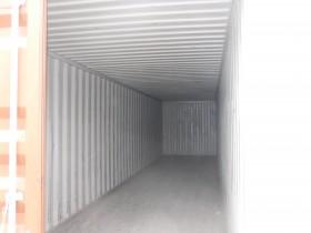 Schiffscontainer 40' ISO BOX DRY gebraucht | Container.biz
