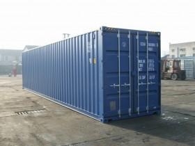 Schiffscontainer 40' ISO HC gebraucht | Container.biz