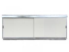 Gedämmter Container mit Auffangwanne - 500 x 230 - h 240 | Container.biz